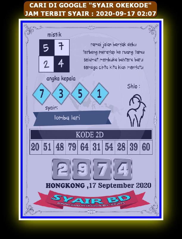Kode syair Hongkong Kamis 17 September 2020 164
