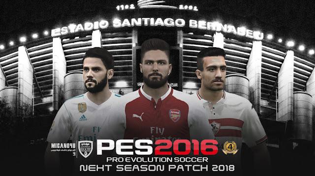 اقوي واحدث باتشات بيس 2016 للموسم الجديد 17/2018 بإضافة الدوري المصري