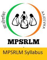 MPSRLM Syllabus 2017