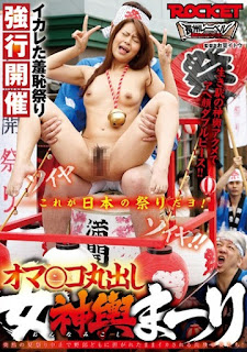 RCT-768 Ickale Was Shame Festival Forced Held Oma ● Co Bare Woman Mikoshi Festival