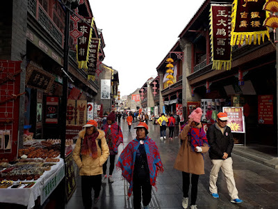 Ancient Culture Street (Gu Wenhua Jie)