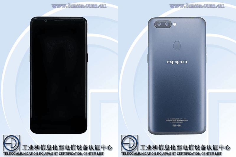 OPPO R11s and OPPO R11s Plus spotted on TENAA