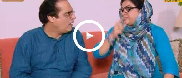 Urdu drama bulbulay episode 300 : Apparitional film