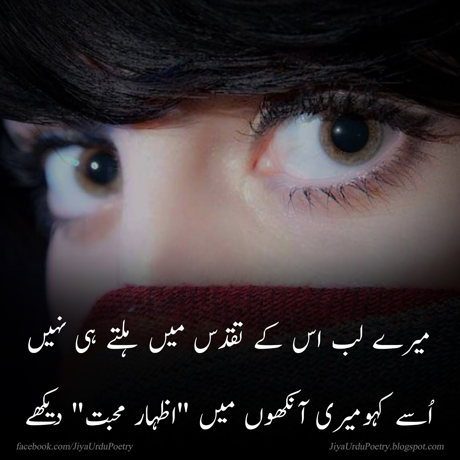 Sad Urdu Shayari