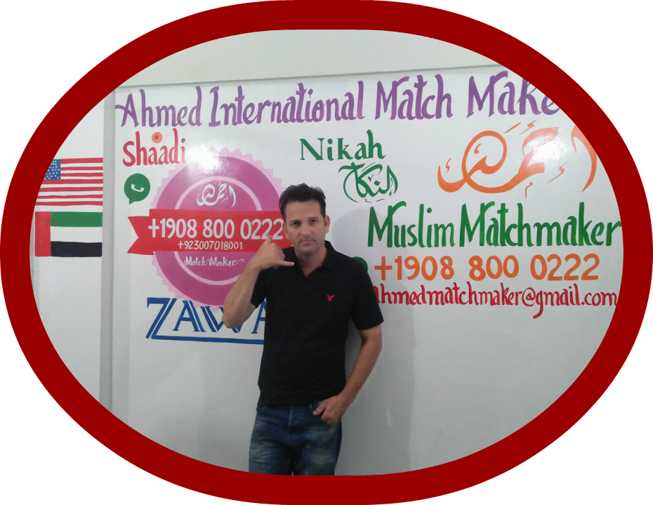 Professional Muslim Matchmaker New York, San Francisco, Los Angeles, Washington DC, Chicago, Austin