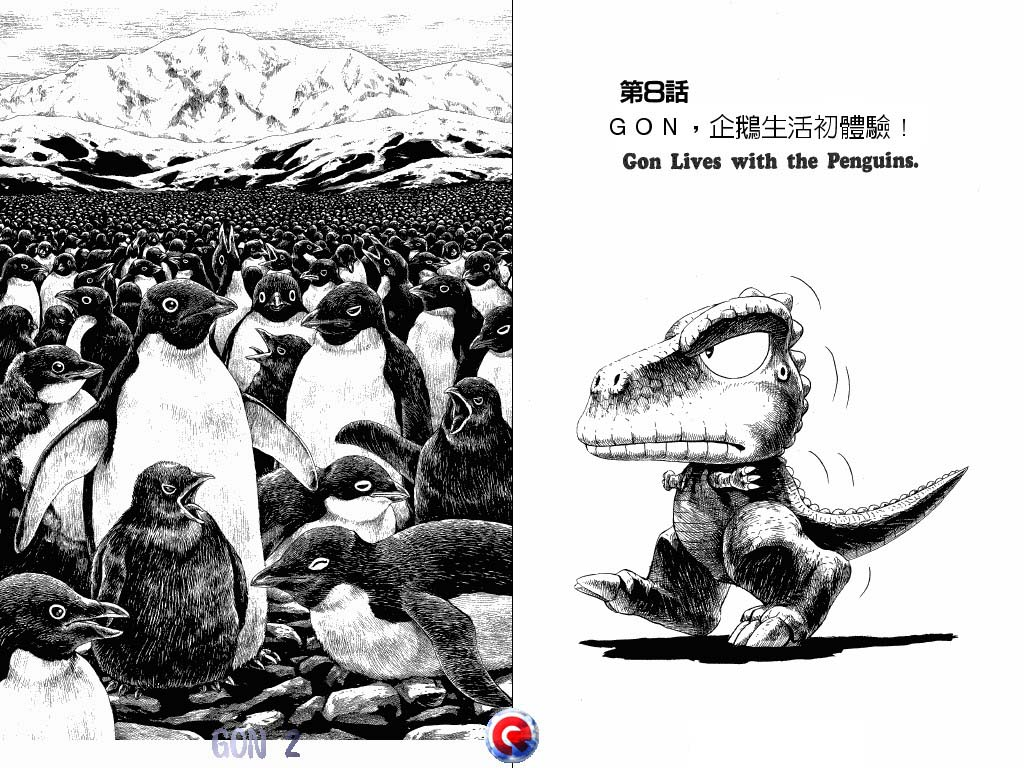 Read Manga Gon Vol002 Ch008 Gon Lives With The Penguins Online In