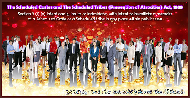 Ranga Reddy District Court- Section 3,4,5 and 6 of SC-ST(POA) Act 1989