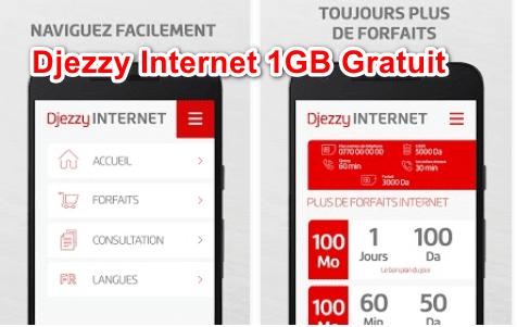طريقة الحصول على 1GB من الأنترنت مجانا في دجيزي Djezzy Internet 1GB Gratuit