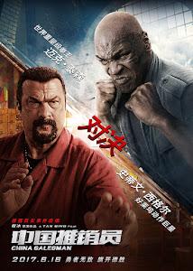 China Salesman Poster