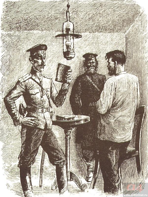 "Штокман в романе ""Тихий Дон"" Шолохова: образ и ..."