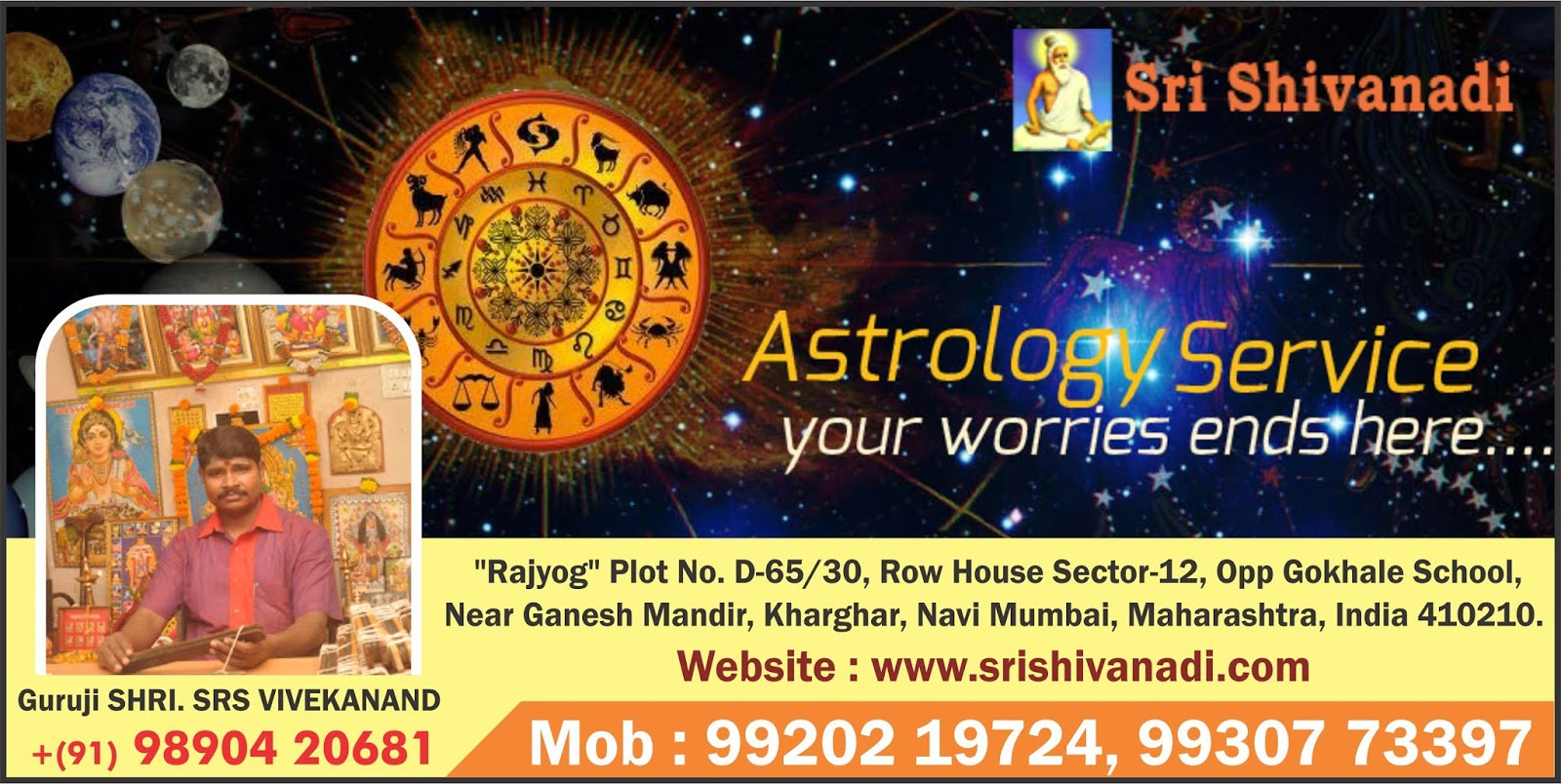 Nadi Astrology in Maharashtra, Nadi Granthas in Maharashtra