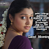 Good Morning Kavithai | Good Morning Love Images In Tamil