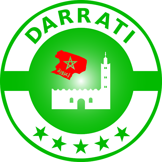 download darrati zaaroura larache svg eps png psd ai vector color free #darrati #logo #flag #svg #eps #psd #ai #vector #color #free #art #vectors #country #icon #logos #icons #flags #photoshop #illustrator #symbol #design #web #shapes #button #larache #buttons #zaaroura #science #morocco
