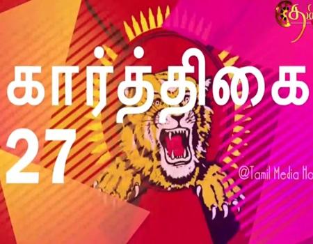 Karthikai 27 Song | Maaveerar Naal 2017