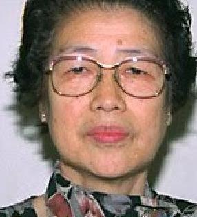 Katsuko Saruhashi age, wiki, biography