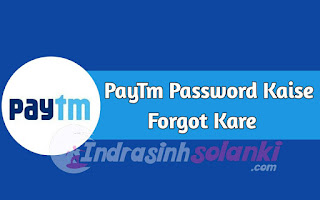 Paytm-password-forgot