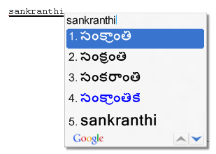 Type in Telugu Using Google Input Tools and Apple Telugu