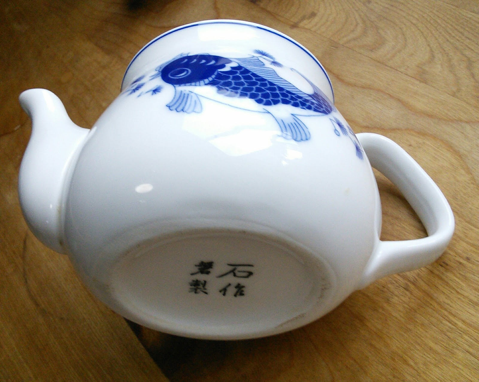 Field And Fen Teapots Pitchers Accidental Collections Sakura Moth Hanger 160 Gr Here Are The Markings On Underside Of One Fish Probably Says Dishwasher Safei Also Bought Two Cups With Design