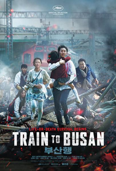 http://www.imdb.com/title/tt5700672/