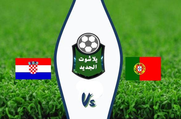 نتيجة مباراة البرتغال وكرواتيا اليوم السبت 5 / سبتمبر / 2020 دوري الامم الاوروبية