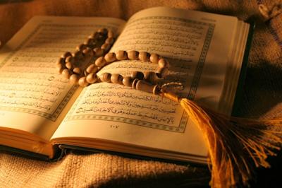 Al-Qur'an yang Tak Tertandingi