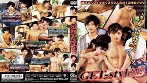 GET FILM GET STYLE 19