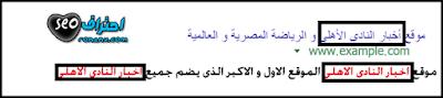 اسم ووصف الموقع