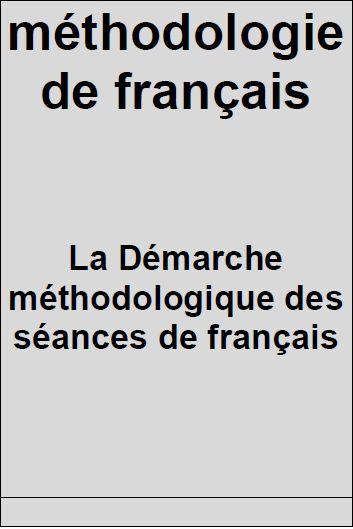 منهجية شاملة لتدريس اللغة الفرنسية في الابتدائي