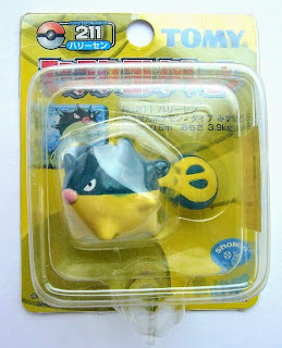 Qwilfish Pokemon figure Tomy Monster Collection yellow package series