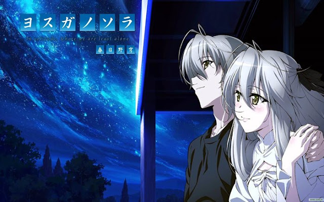 Yosuga no Sora: In Solitude, Where We Are Least Alone. - Anime Ecchi Romance