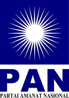 12. Partai Amanat Nasional (PAN)