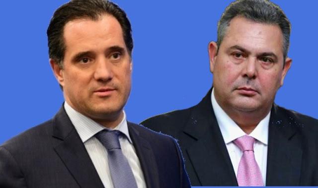 Τι ανέκδοτο είπε ο Άδωνις Γεωργιάδης για τον Πάνο Καμμένο