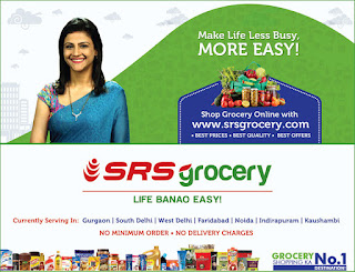 "srs ltd: Multi-bagger Stock Idea | Hot Stocks | Buzzing Stock 2016 | Multifold return Stock | ""SRS Limited"" 