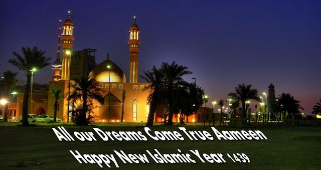 Happy Islamic New Year Quotes, Sayings, Shayari, WhatsApp & Facebook Status