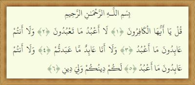109 Teks Surat Al Kafirun