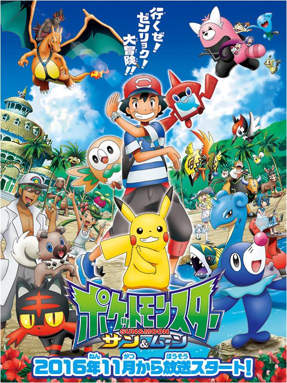 Pokemon Sun & Moon ตอนที่ 1-5 พากย์ไทย