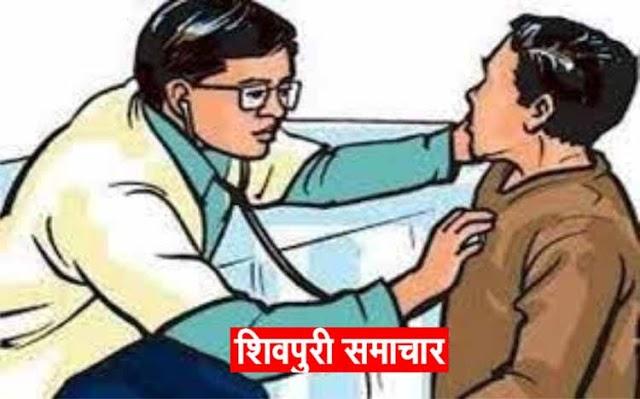 मॉं राज राजेश्वरी समिति का न्यूरोलॉजी चिकित्सा शिविर कल  | Shivpuri News