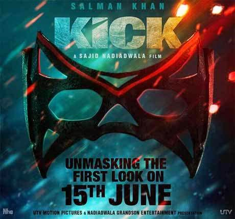 Bollywood Hindi Movie Kick 2014 First Look Teaser