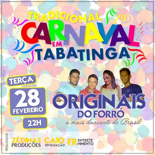 Tradicional Carnaval em Tabatinga
