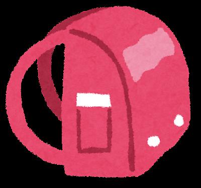 ランドセルのイラスト「ピンク」
