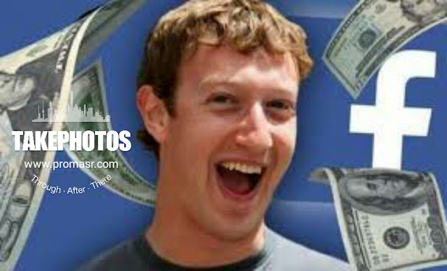محاولات شركت فيس بوك لتشغيل النت مجانا في جميع أنحاء العالم