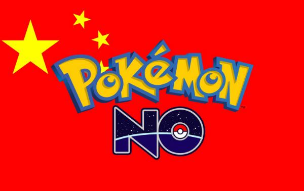 لهذه الأسباب الصين تحظر رسميا لعبة بوكيمون غو!