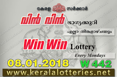 Kerala Lottery Results  8-Jan-2018 Win Win W-442 www.keralalotteries.net