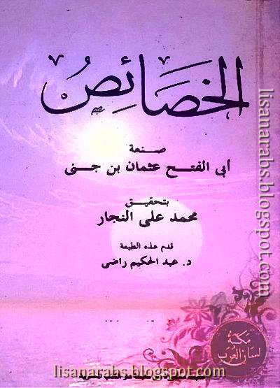 كتاب الأغاني طبعة دار الكتب المصرية pdf