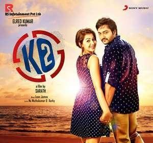 KO 2 – Official Trailer _ Bobby Simha, Prakash Raj, Nikki Galrani _ Leon James