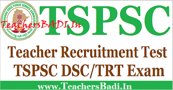 TSPSC TRT Exam 2017, TS DSC,Teachers Recruitment Test 2017