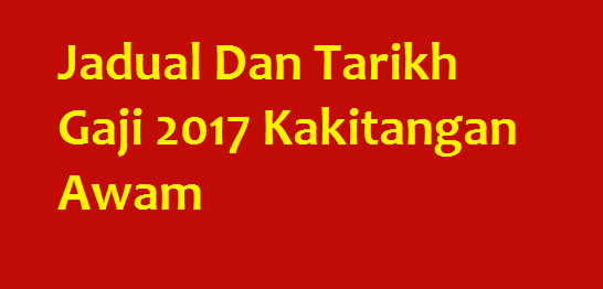 Jadual Gaji 2017