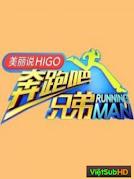 Running Man Bản Trung Quốc Season 3