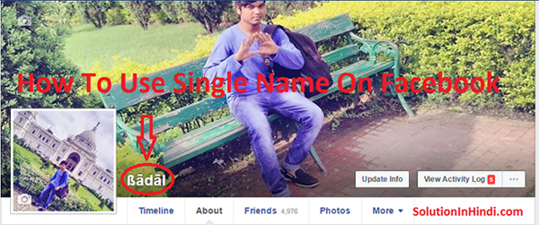 Facebook Account Me Single Name Kaise Rakkhe