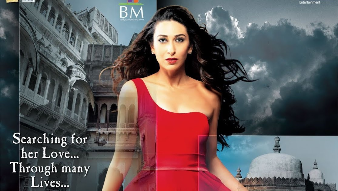 Dangerous Ishq Movie First Look - Watch Latest Movies ...